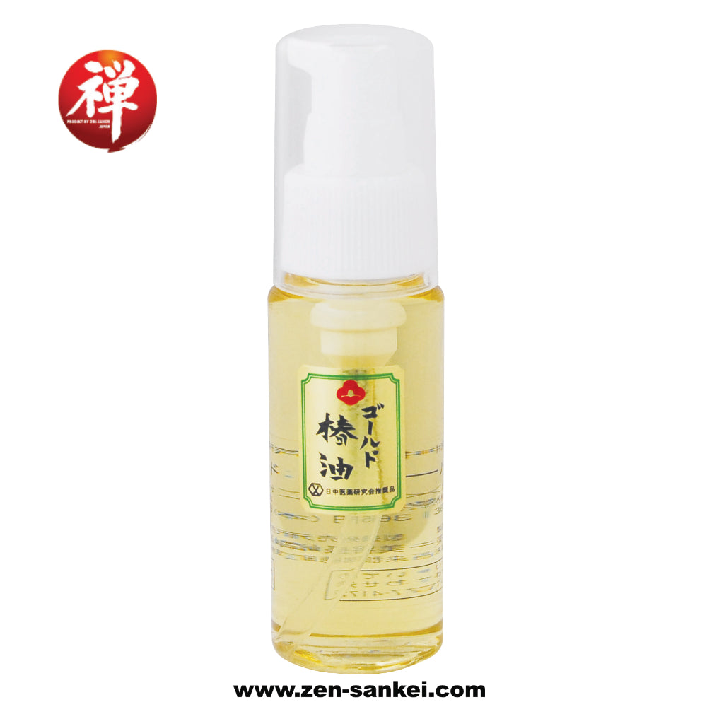 Tsukuba Oil Natural (100ml) [TC-100]