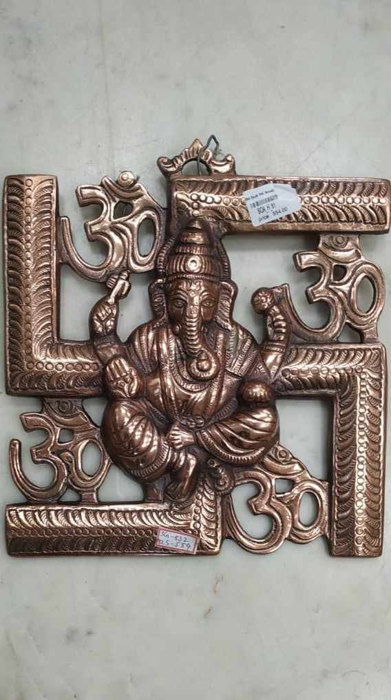 Black Metal Om Ganesha Hanging