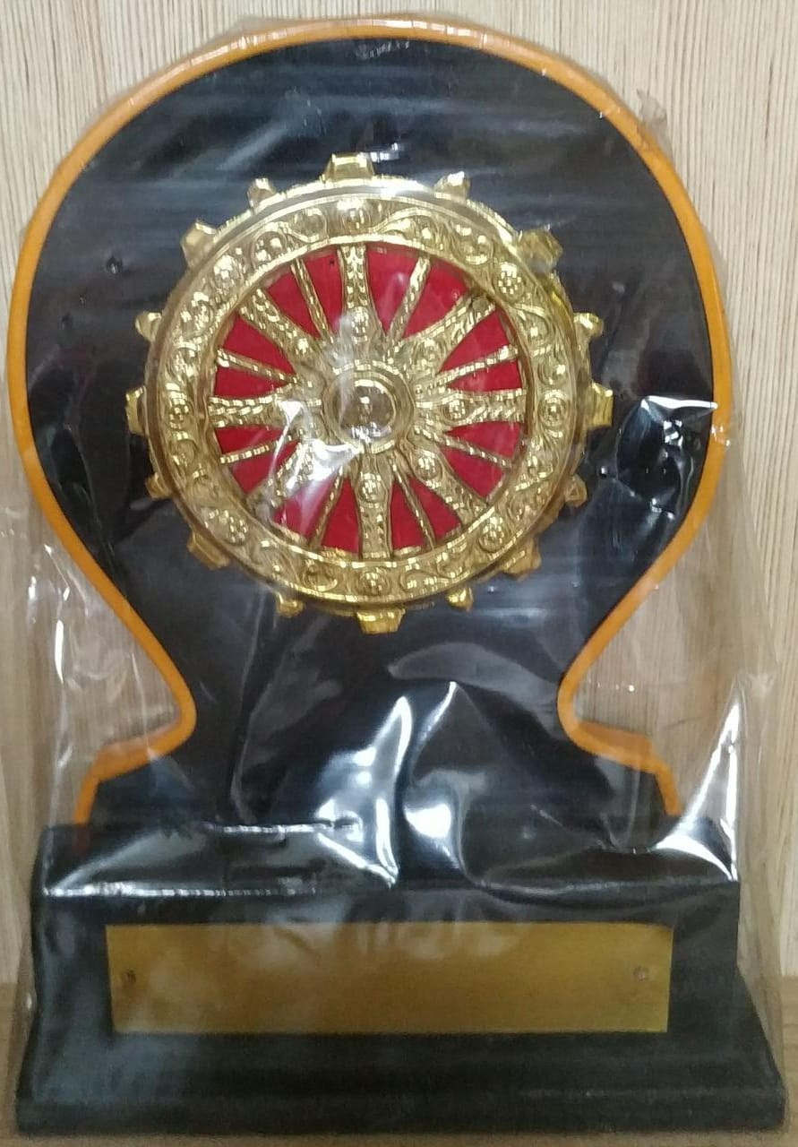 Pembarthi Brass Sheet Work Momento Konark Wheel 9inch