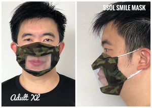 SSOL Smile Mask Pattern (FREE!)