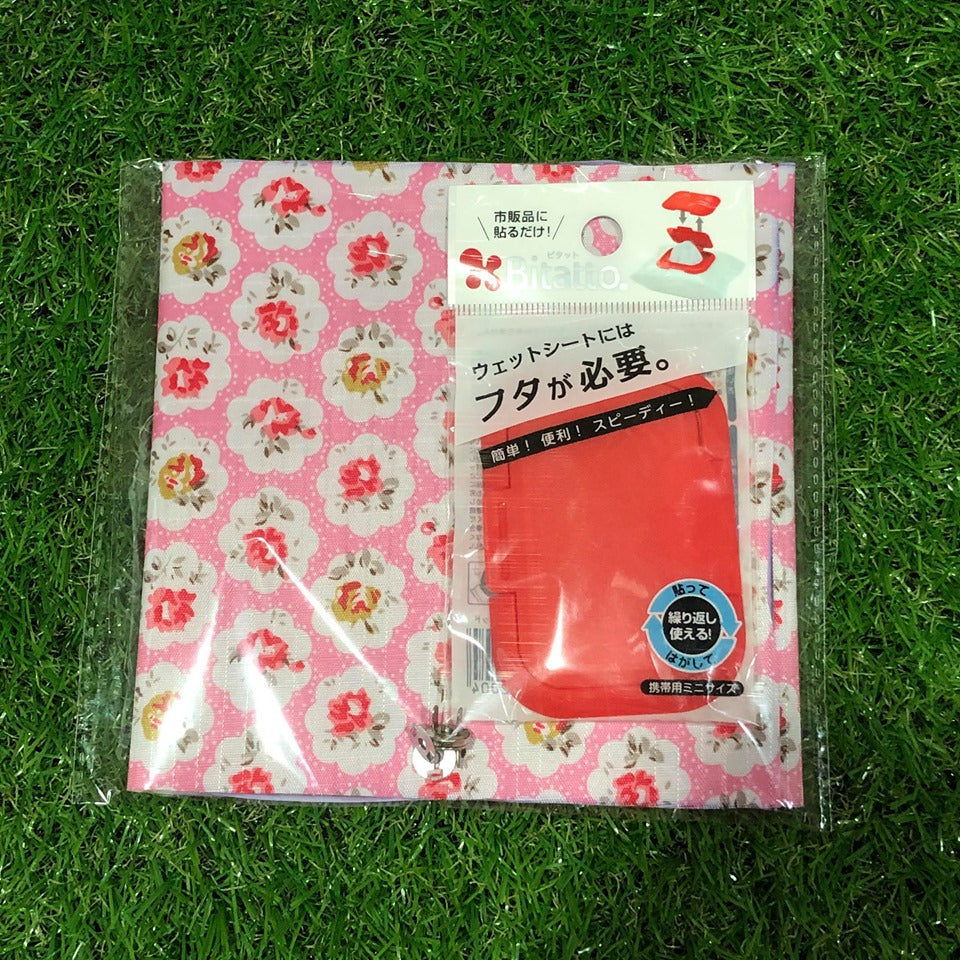 2-in-1 Wet & Dry Kit - Red Flower