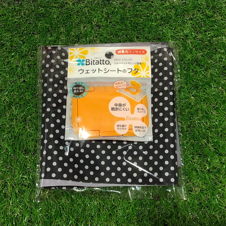 2-in-1 Wet & Dry Kit - Black Polka