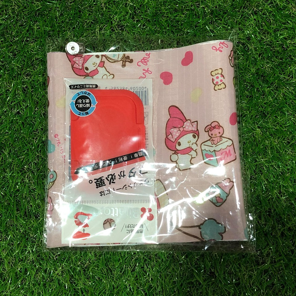 2-in-1 Wet & Dry Kit - My Melody