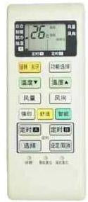 Replacement Remote Control for Panasonic Air Conditioners Model: 16 | Replacement Remote Control for Panasonic Air Conditioners Model: 16 | Australia Remotes | Panasonic