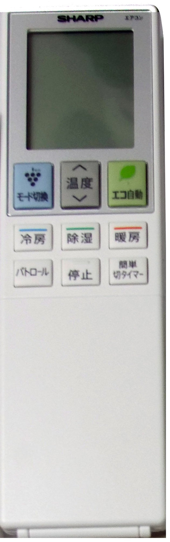 Sharp Airconditioner Remote