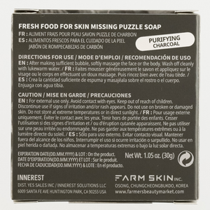 Freshfood For Skin Missing Puzzle Soap (Purifying Charcoal)