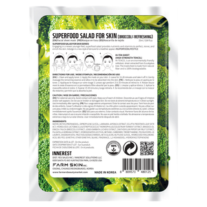 Superfood Salad Facial Sheet Mask (Refreshing Broccoli) Water Type Essence