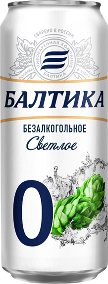 Baltika Non Alcoholic 45cl Can 0%
