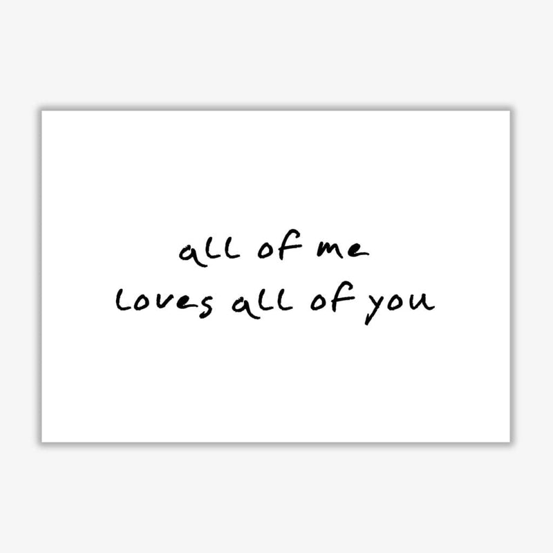 All of me loves all of you modern fine art print, framed typography wall art