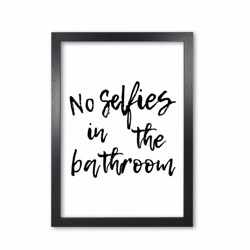 No selfies, bathroom modern fine art print, framed bathroom wall art