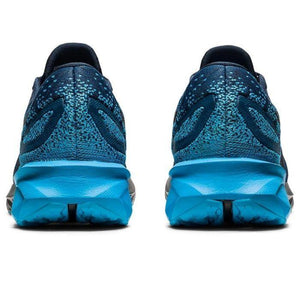 Asics Dynablast Men's Running Shoes