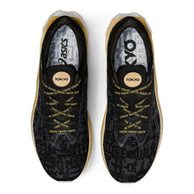 Load image into Gallery viewer, Asics Novablast Men's Running Shoes