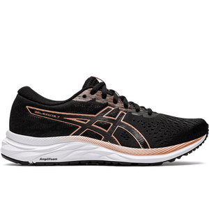 Asics Gel-Excite 7 Women's Running Shoes - RUNNERS UAE