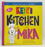 Mika the Sous Chef Gift Box with Cookbook