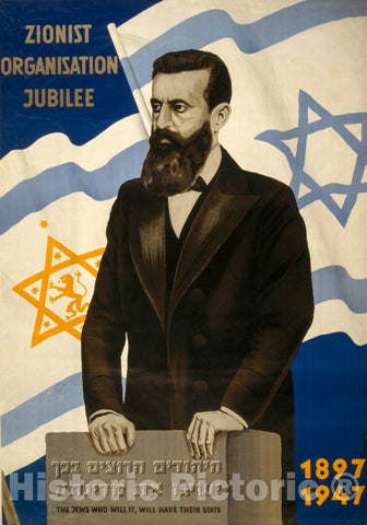 Vintage Poster -  Zionist Organisation Jubilee - The Jews who Will it, Will Have Their State -  [Lov]., Historic Wall Art