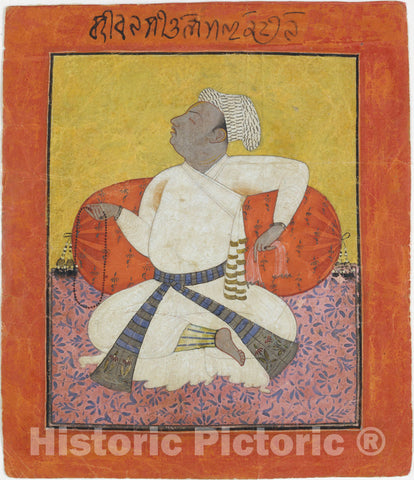 Art Print : Maharaja Sital Dev in Devotion : Vintage Wall Art
