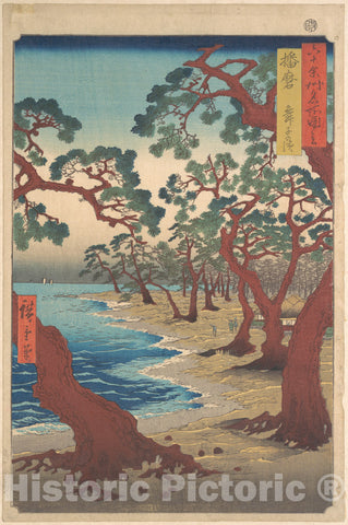 Art Print : Utagawa Hiroshige - Maiko Beach, Harima Province, from The Series Views of Famous Places in The Sixty-Odd Provinces - Japan : Vintage Wall Art