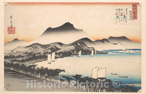 Art Print : Utagawa Hiroshige - Clearing Weather at Awazu, Lake Biwa - Japan : Vintage Wall Art