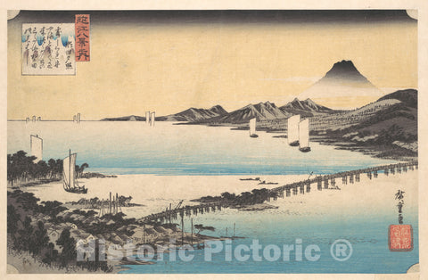 Art Print : Utagawa Hiroshige - Seta no Sekisho. Sunset, Seta. Lake Biwa - Japan : Vintage Wall Art