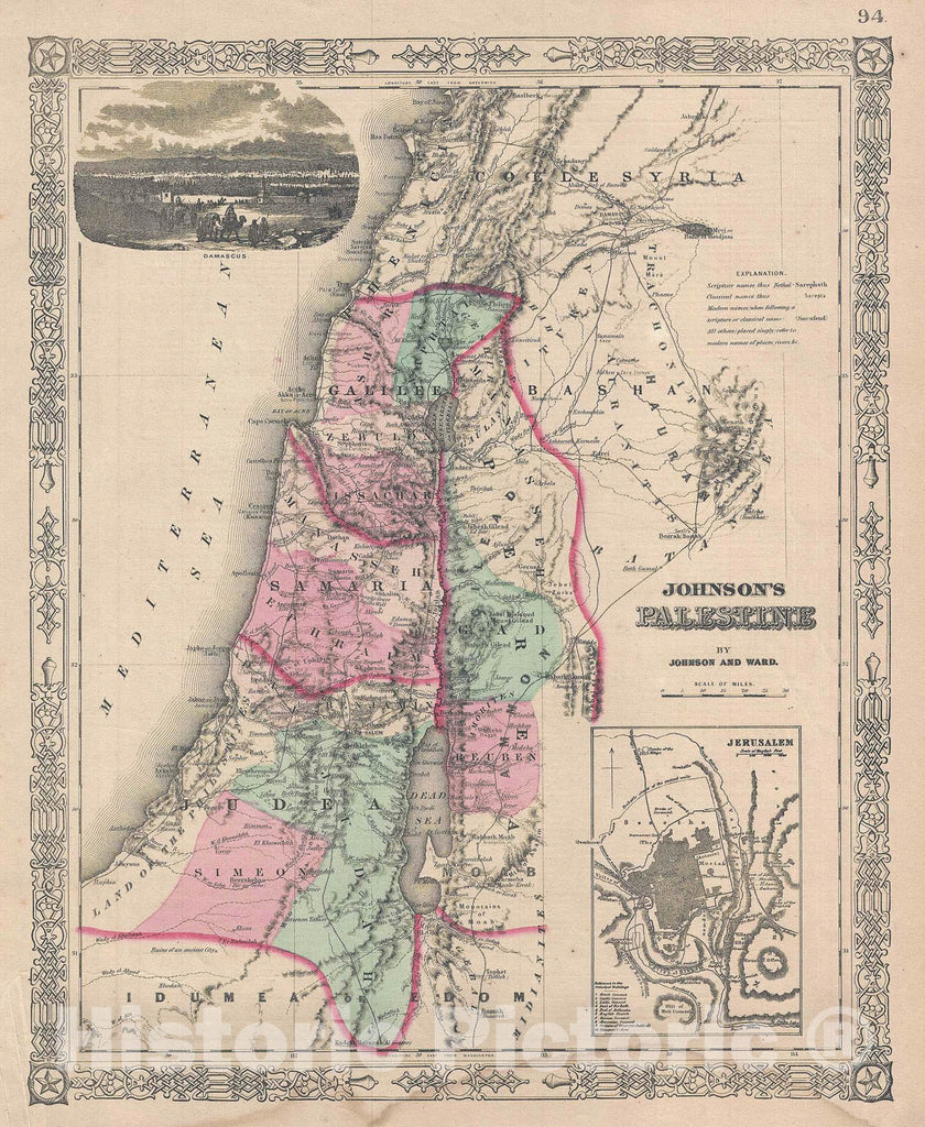 Historic Map : Palestine, Israel, or The Holy Land, Johnson, 1865, Vintage Wall Art