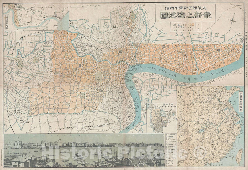 "Historic Map : Shanghai ""w/photo of Bund"", or Showa 7 Japanese, 1932, Vintage Wall Art"