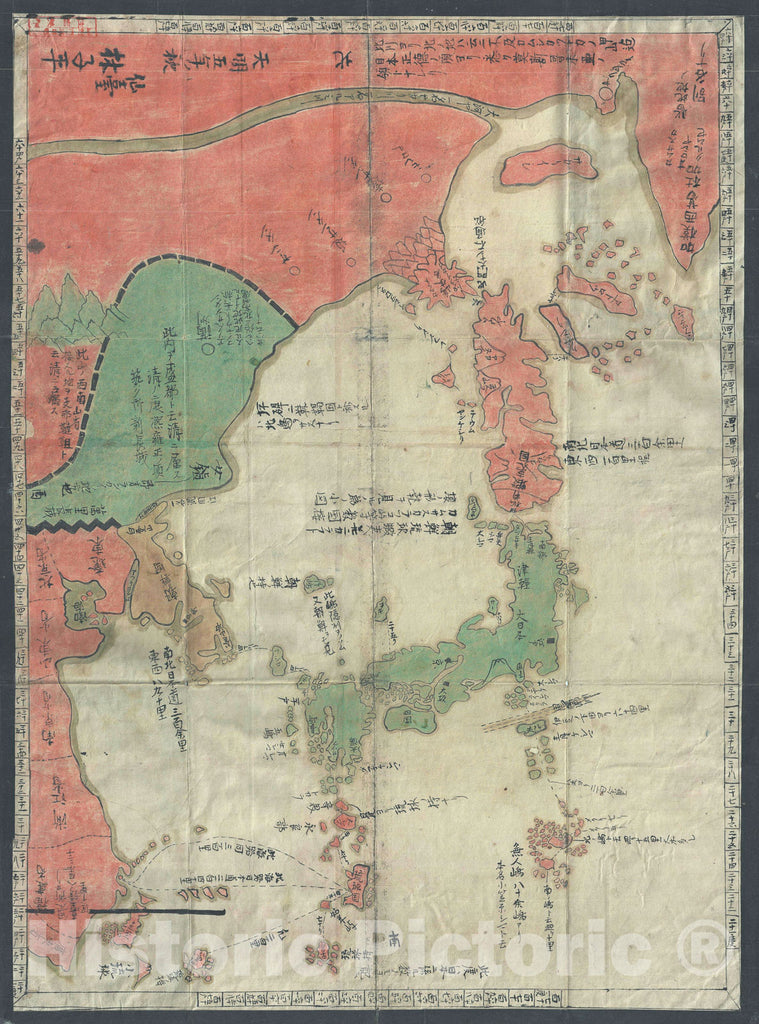 "Historic Map : Japan, China, Korea, and Taiwan ""w/ Dodko or Takeshima"", Manuscript, 1785, Vintage Wall Art"