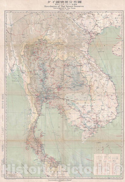 Historic Map : Thailand During World War II, 1941, Vintage Wall Art