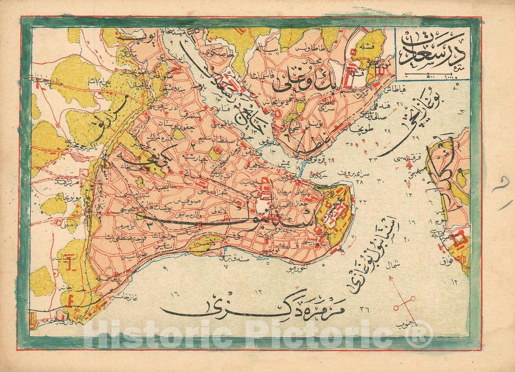 Historic Map : Istanbul, Turkey, Mehmet Esref, 1909, Vintage Wall Art