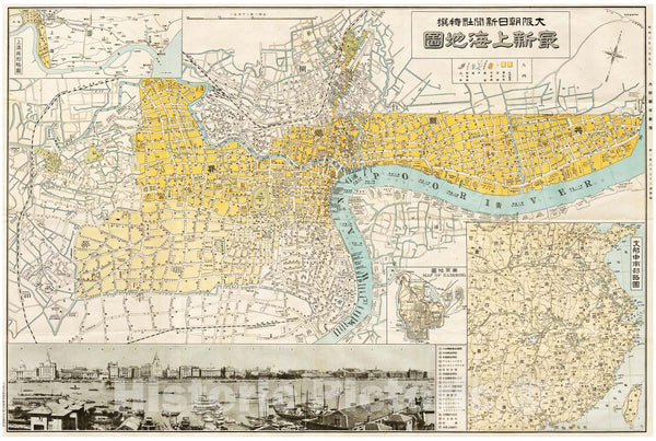 Historic Map : World War II Japanese Map of Shanghai, China (w Photo of Bund), 1937, Vintage Wall Art