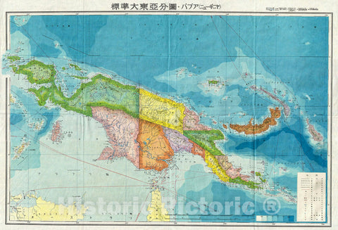 Historic Map : World War II Japanese Aeronautical Map of New Guinea, 1943, Vintage Wall Art