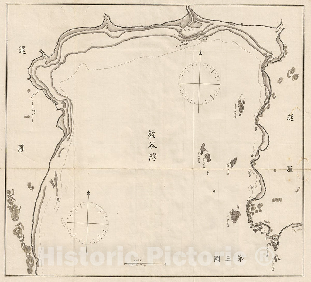 Historic Map : Meiji Japanese Antique Map of The Bay of Bangkok, 1875, Vintage Wall Art