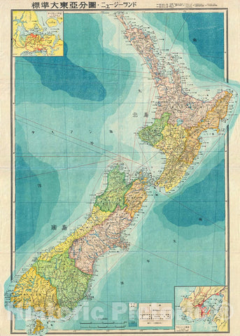 Historic Map : or Showa 18 World War II Era Japanese Map of New Zealand, 1943, Vintage Wall Art