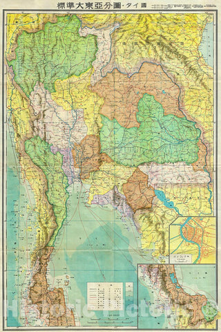 Historic Map : or Showa 18 Japanese World War II Map of Thailand, 1943, Vintage Wall Art