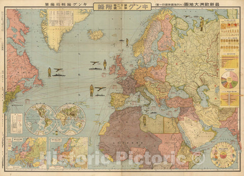 Historic Map - The European - North Atlantic - North Africa - Middle East Theaters of World War II. (In Japanese). 1940, Historic Map - Vintage Wall Art