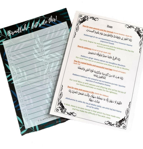 Eid Al-Fitr 2021 Box - 2 Freebies Included! Sugarliciousltd