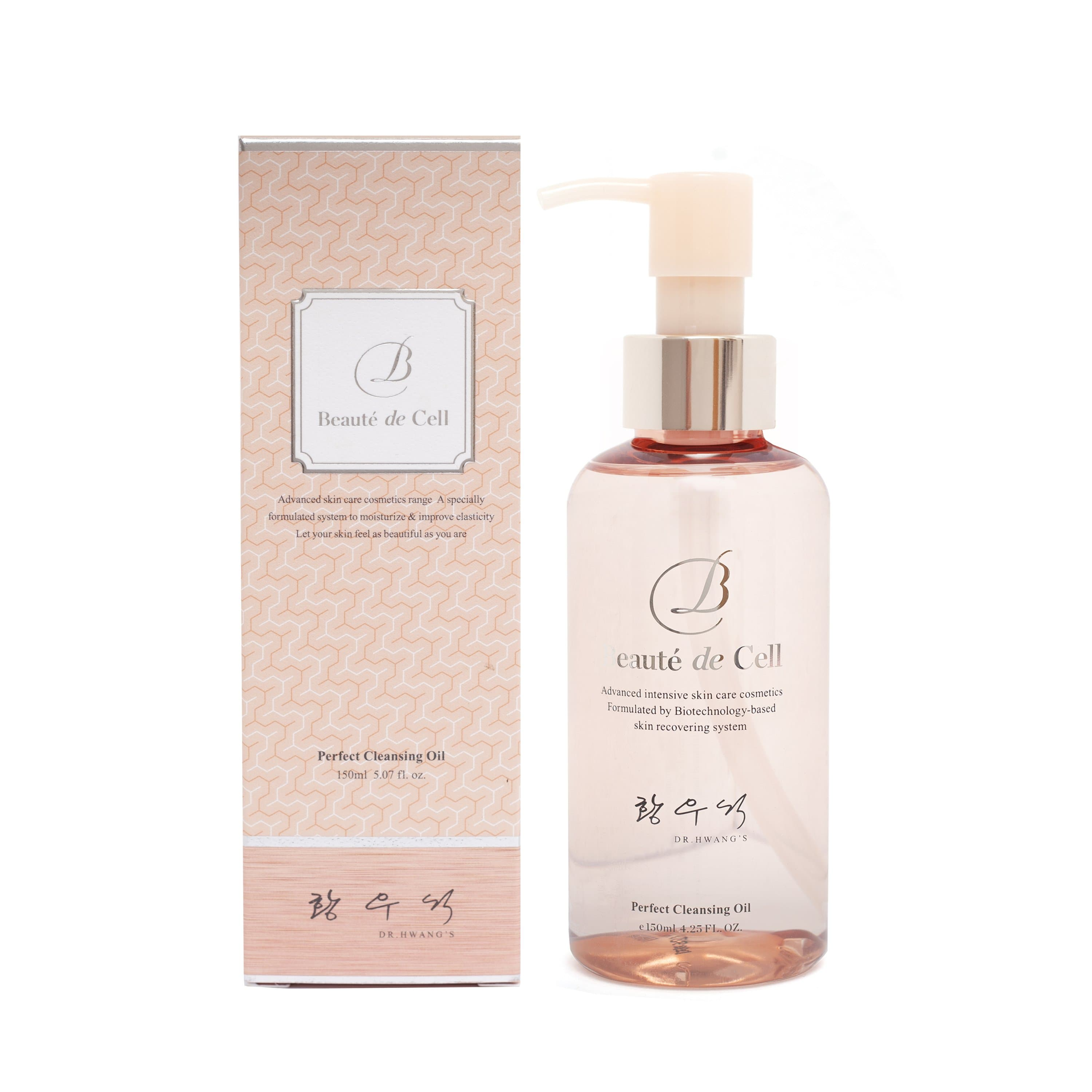 Perfect Cleansing Oil, Make-up Remover - Beauté De Cell - Science To Skin