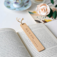 Load image into Gallery viewer, Personalized Wooden Bookmark