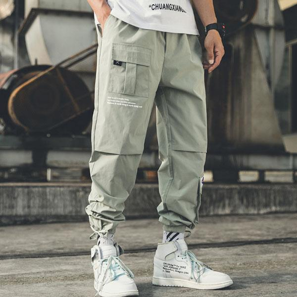 Casual Loose Plus Pockets Men's Ankle Banded Pants