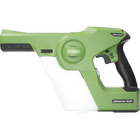 Cordless Electrostatic Handheld Sprayer - Federal Supply