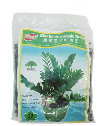 Bio-Humic Organic Fertilizer 29 (Green) (400g)