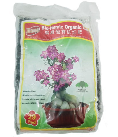Bio-Humic Organic Fertilizer 29 (Red) (400g)