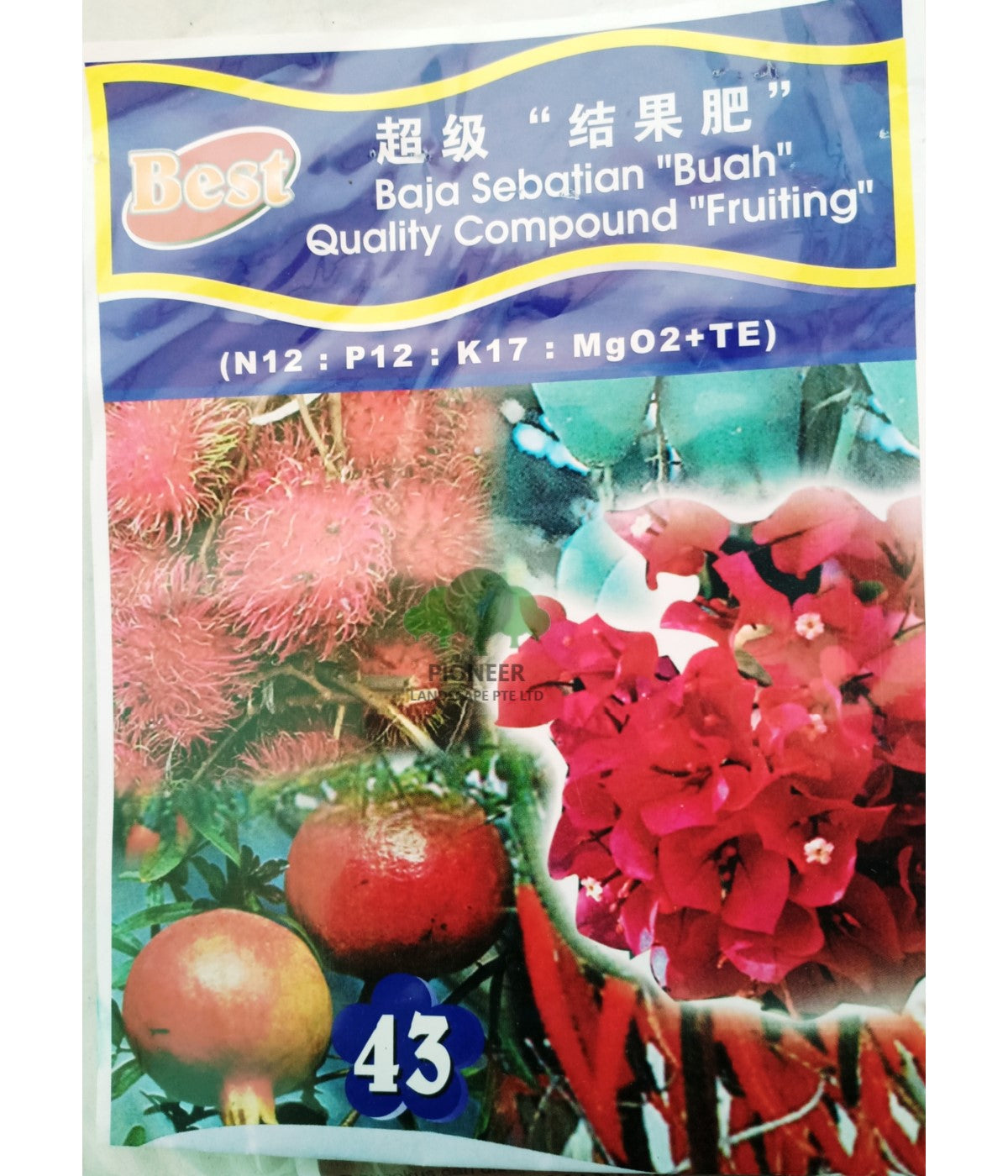 NPK Solid Fertilizer 'Fruiting' 43 (400g)