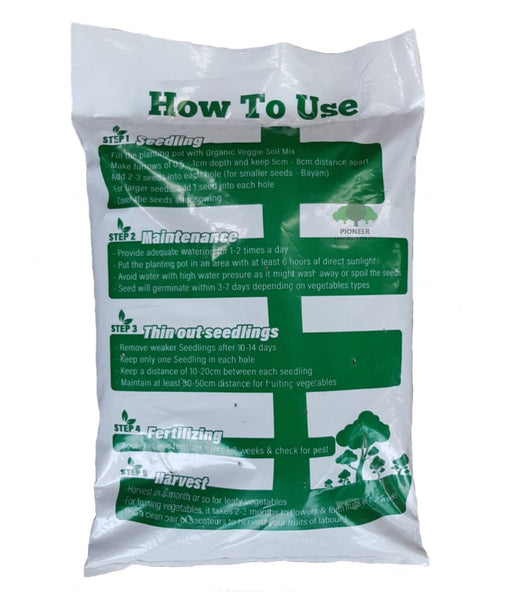 Organic Veggie Soil Mix (7L)