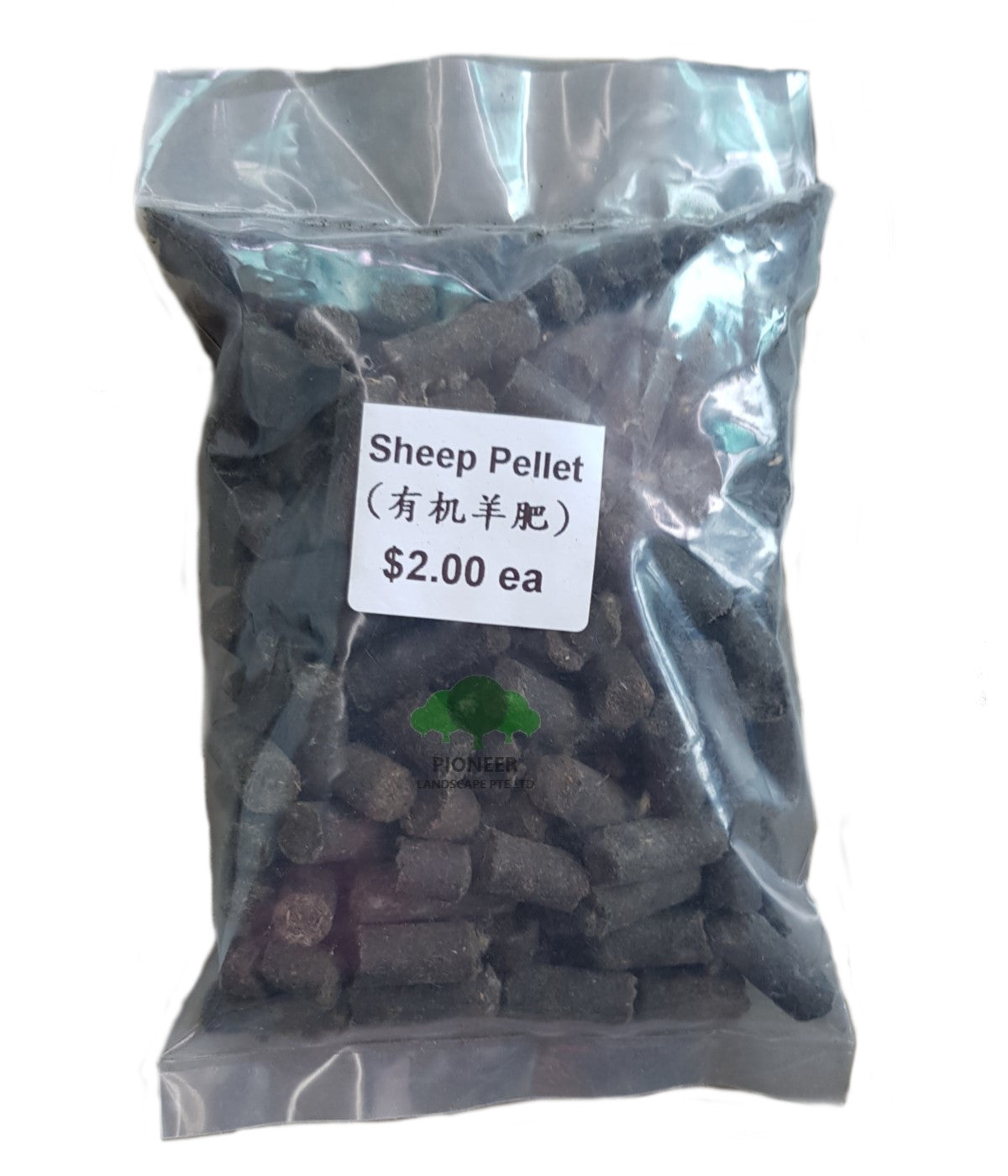 Sheep Pellets, Organic Fertilizer (Small Packet)