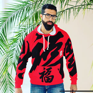 FU Hoodie Collection