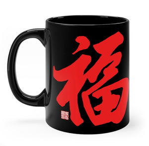 FU Coffee Mug Collection