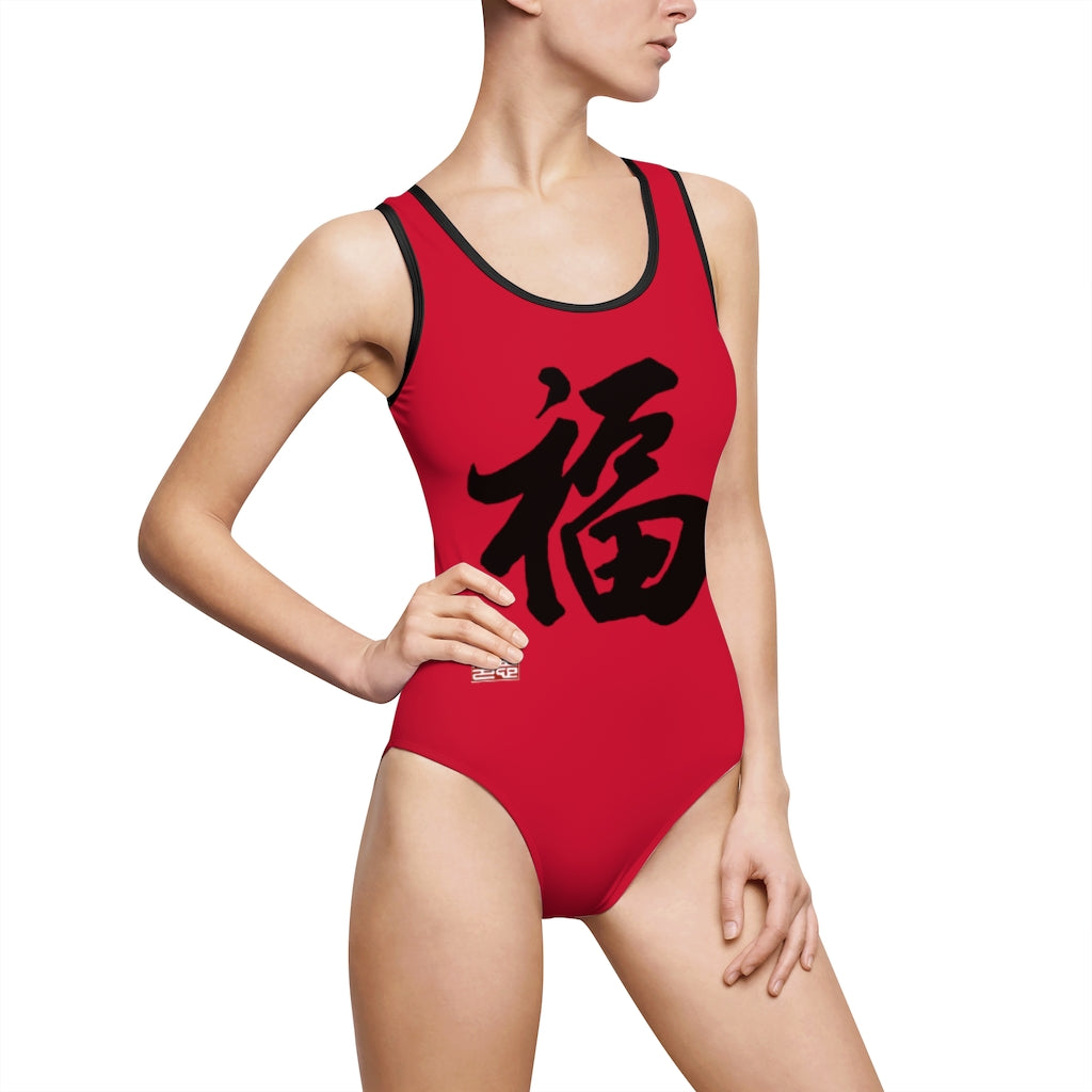 Women's Red Classic One-Piece Swimsuit