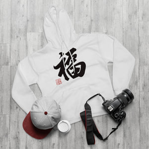 White Unisex Pullover Hoodie