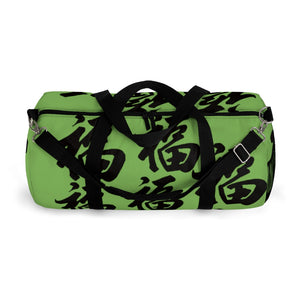 Multi FU Black on Green Duffel Bag
