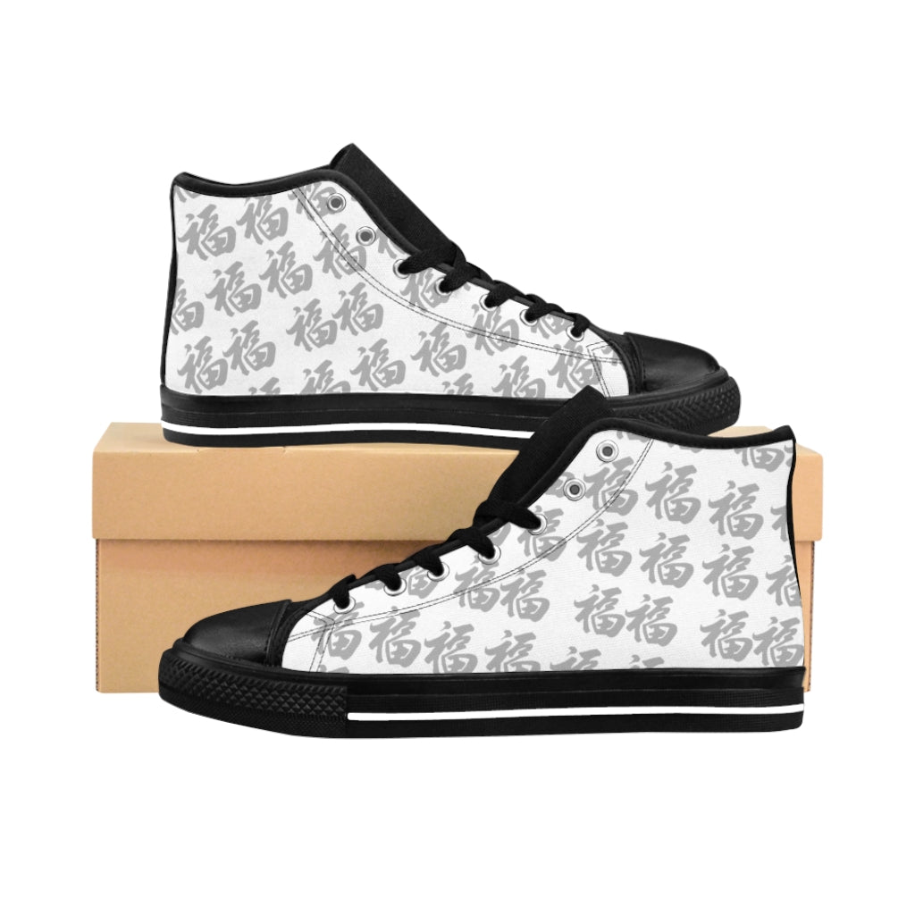 Grey On White Men's High-top Sneakers - Multi Fu (Many Blessings)